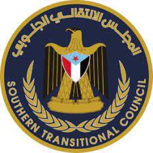 بالصور .. ظهور جديد لرئيس الانتقالي الزبيدي  يثير جدل واسع بين صفوف اليمنيين !
