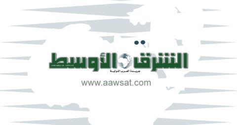 الشرق الاوسط السعودية :مطالبات يمنية بكسر الصمت إزاء معرقلي «اتفاق الرياض