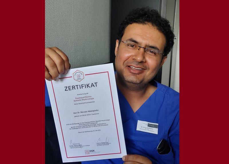 المانيا .. تمنح طبيب يمني درجة خبير في فرع هام من فروع طب القلب