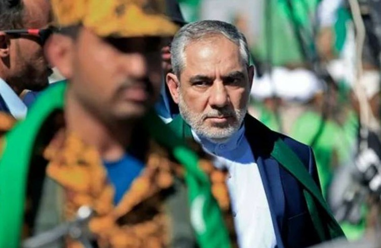 """""""ايرلو"""" الايراني يحدد مصير اكثر من 200 الف طالب يمني"""