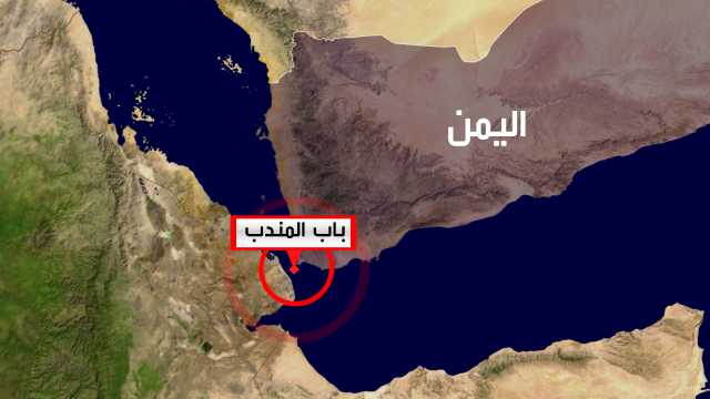 تحذيرات بريطانية شديدة بشأن البحر الأحمر وباب المندب وخليج عدن | تفاصيل
