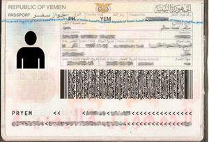 للمغتربين اليمنيين : قرار بمنع تجديد الاقامة  للوافدين الا بهذا الشرط ، والقرار يدخل حيز التنفيذ