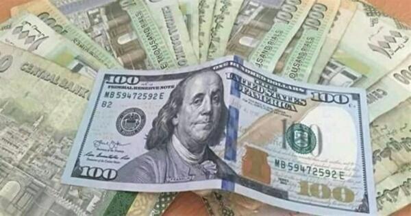 تحديث مسائي .. اسعار صرف الريال اليمني امام العملات الأجنبية في كلا من صنعاء وعدن