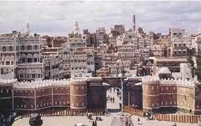 """""""داخلية"""" الحوثيين تصدر قرارا يحظر دخول هذه الفئة من السيارات العاصمة صنعاء اعتبارا من السبت"""