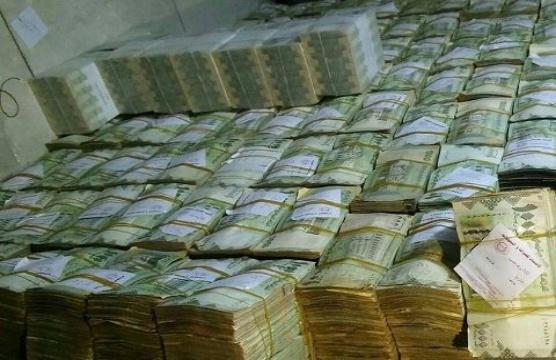 بعد تدهور الريال اليمني .. البنك المركزي يوجه  بلاغ هام  لكافة شركات الصرافة!