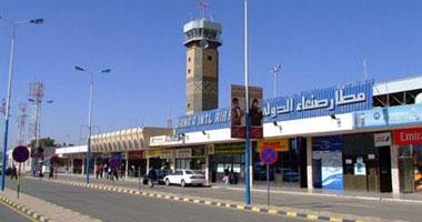 """مواطنون غاضبون يطلقون مسمى جديد لـ""""مطار صنعاء الدولي"""""""