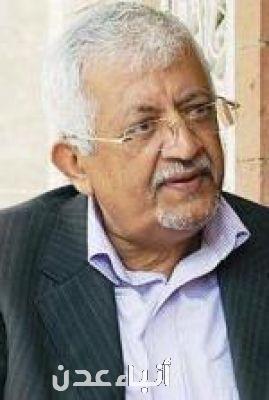 ميفع عبد الرحمن !