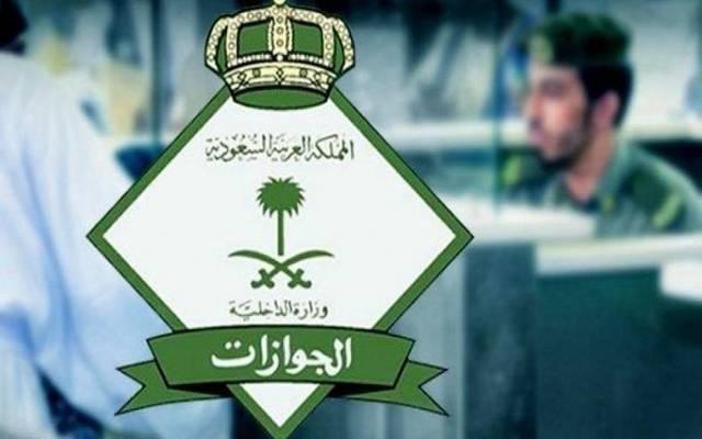 للمغتربين اليمنيين: قائمة برسوم تجديد الإقامة في المملكة لجميع المهن التجارية والصناعية و إعفاء 4 جنسيات من الرسوم