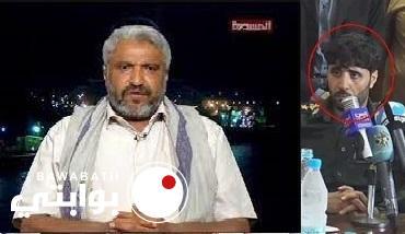 رسالة حوثية واضحة للزنابيل .. نقل محافظ الحديدة الى المستشفى بعد ان اعتداء عليه مشرف حوثي !