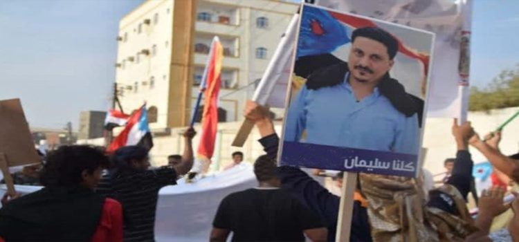 """في بيان لها القوات الخاصة اقليم عدن تكشف عن موقفها من اختطاف قائدها """"نص البيان"""""""