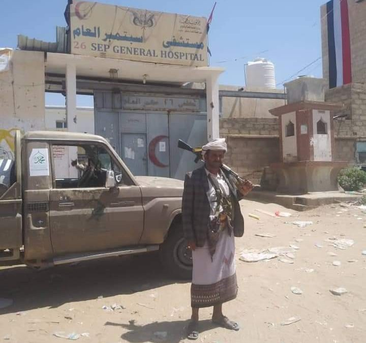 الحوثيون يعدموت مشرف ومسؤول كبير في مأرب اتهم بخيانتهم.. الإسم والصورة